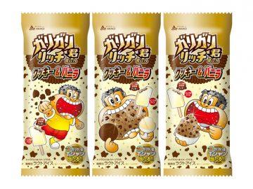 ガリガリ君から秋の新作が登場! ココアクッキー入りバニラかき氷のクッキー&バニラ味が美味しそう