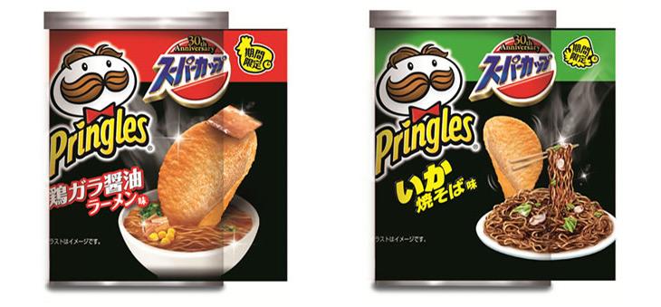 左:「プリングルズ 鶏ガラ醤油ラーメン味」 右:「プリングルズ いか焼きそば味」