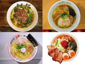 全国の激旨ラーメン大集合! 『東京ラーメンショー2018』で絶対食べたいラーメン5選