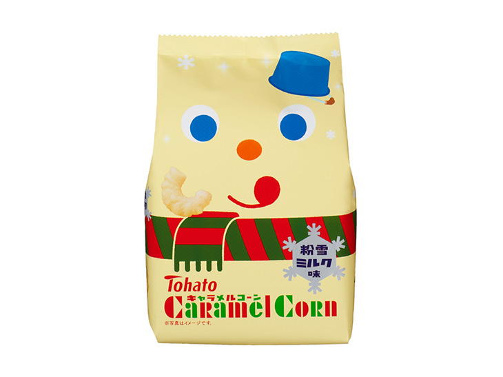 「キャラメルコーン 粉雪ミルク味」