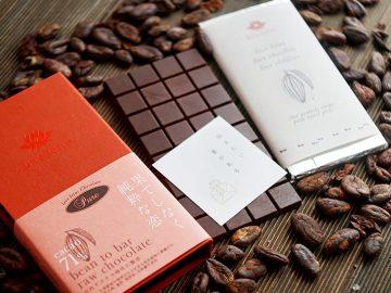 約80種のオーガニックチョコが大集合! 代官山「秋のチョコレートフェア」で注目のチョコ