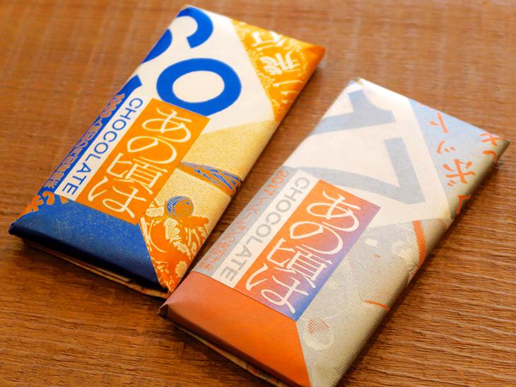 バブルの味は華やかでフルーティ!? AIとチョコレート専門店がコラボした「あの頃は CHOCOLATE」って何?
