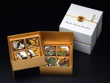 発表のたびに話題になる、箱根「岡田美術館」の新作チョコレートが気になる!