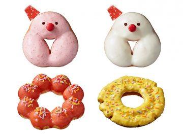 愛らしさ満点! ミスタードーナツから「クリスマス限定ドーナツ」が期間限定発売