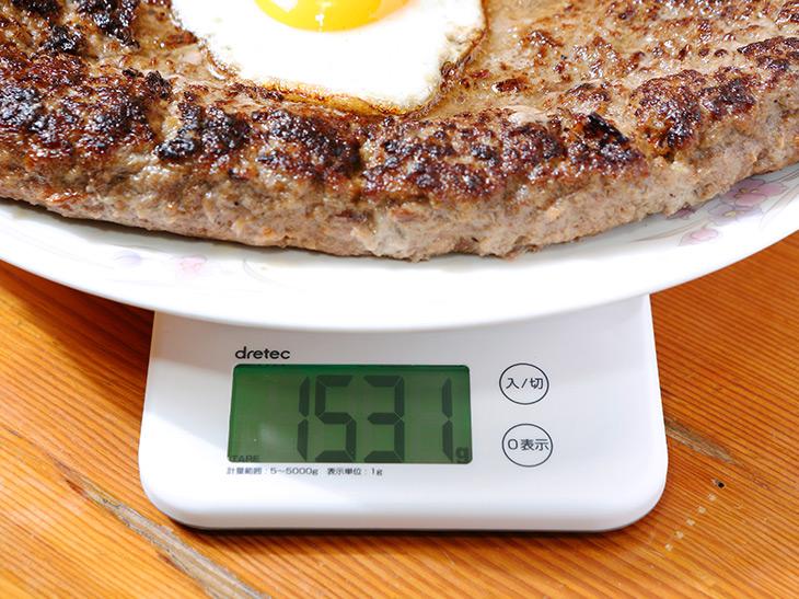 重さを測ると1,531g(器の重さを除く)