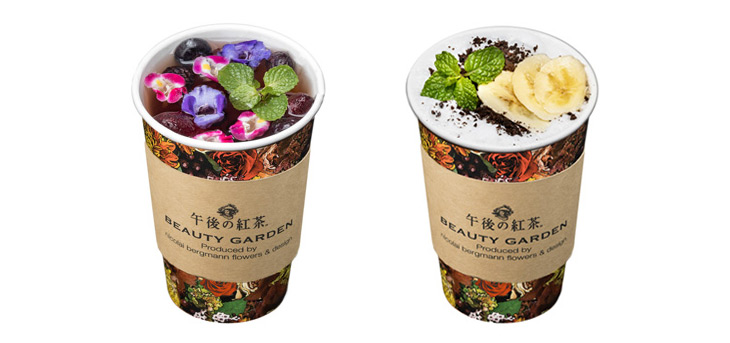 左/ストレートティー「Berry Blossom」、右/ミルクティー「Winter Gift」各550円