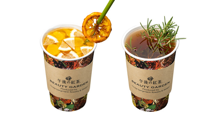 左/レモンティー「Ginger Boost」、右/おいしい無糖「Herb Sharp」各550円