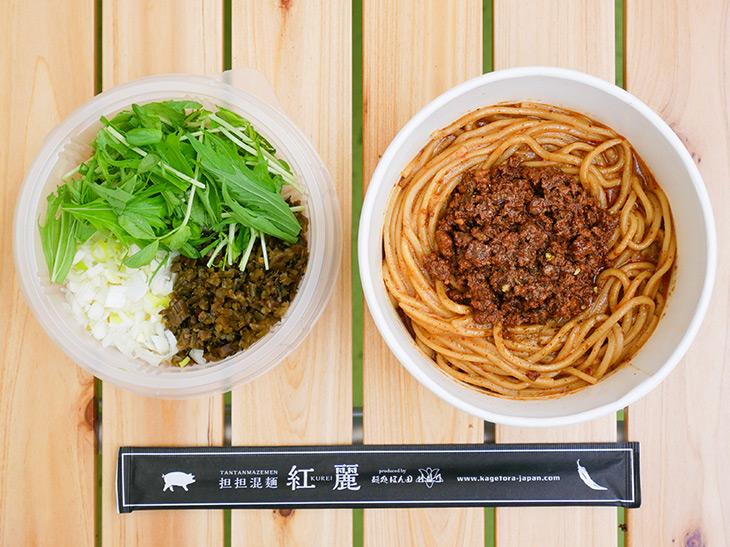 「担担混麺」850円