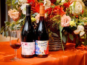 平成最後のボージョレ解禁! ワイン通が注目する「アンリ・フェッシ」のボージョレ・ヌーヴォが美味しい理由