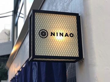蜷尾家/NINAO 三軒茶屋店