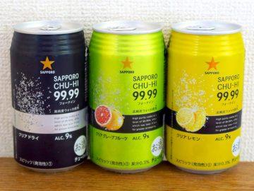 高アルコールなのに飲みやすい! 話題のチューハイ「99.99」の新味・クリアグレープフルーツを飲んでみた