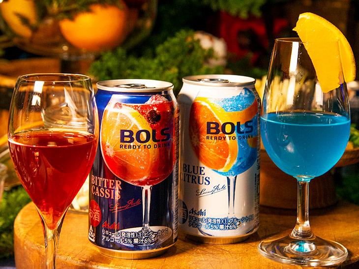 世界的リキュール「BOLS」の缶カクテルが登場! その味は?