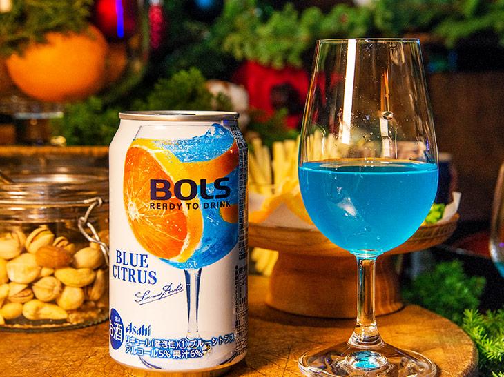 白×青のカラーが爽やかなボトルデザイン