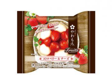 おもち、苺、チーズの味わいがクセになる「やわもちアイス Fruits ストロベリー&チーズ」が美味しい!