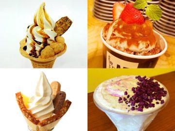 今週末開催! 来場者数130万人を超えるアイスクリームの万博「あいぱく」で、絶対食べるべきアイスはこれ!