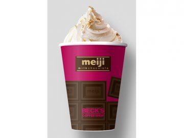 史上初! 飲める「明治ミルクチョコレート」がベックスコーヒーで期間限定発売