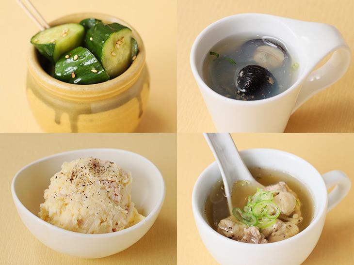 左上から時計回りに、「壺きゅうり」(350円)、「鬼しじみのエスプレッソ」(350円)、「鶏と生姜のスープ」(450円)、「ポテトサラダ」(400円)