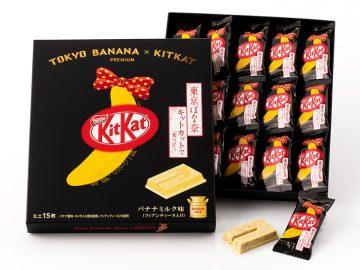 明日から! 帰省土産にぴったりの「キットカット東京ばな奈味」が限定販売で登場