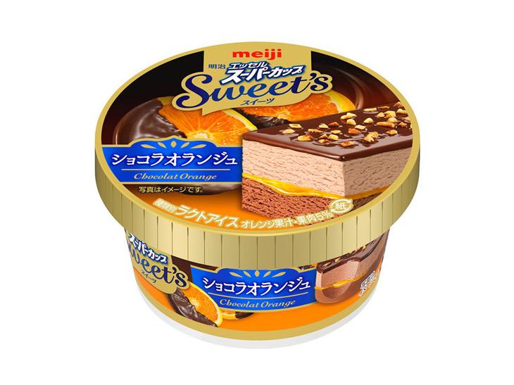 もう食べた? 濃厚チョコ&オレンジが冬にぴったりのスーパーカップ「ショコラオランジュ」が美味しい