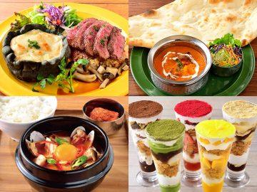 東京・上野に新名所誕生! 世界各国の名物料理が味わえる「GOO FOOD HALL」に行ってきた
