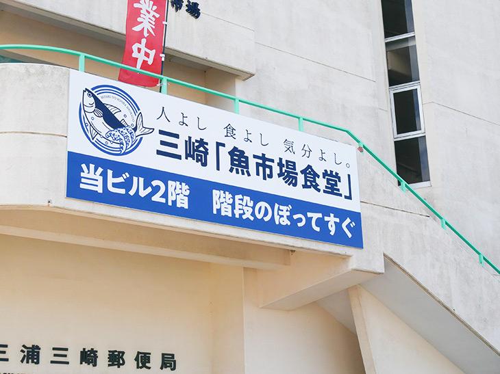1Fは郵便局。のぼりなどが目印。昭和レトロな雰囲気の建物の2階