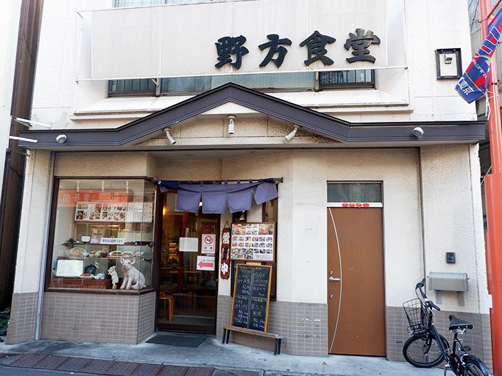 創業は昭和11年。地域の人々に愛され続けています