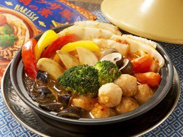 寒い季節に食べたい! カルディのスパイス香る個性派「鍋」4選
