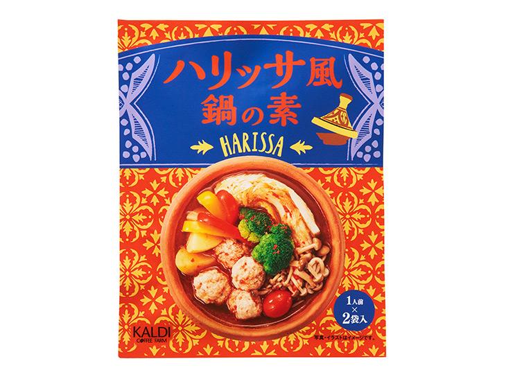 198円(1人前×2袋)