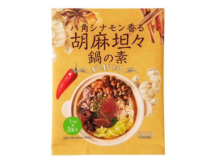 198円(1人前×3袋)