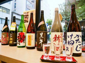 日本酒のプロが厳選! 新年の正月休みにじっくり飲みたい絶品「日本酒」7選