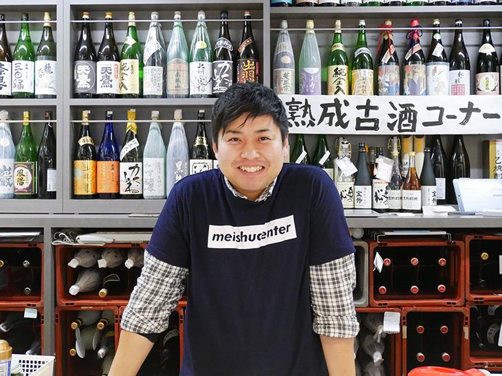 『名酒センター』浜松店の店長・坂田健一さん