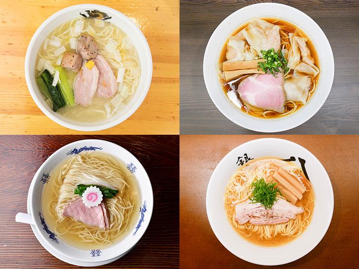 ラーメン官僚が選び抜く! 2018年オープンの東京最強ラーメン7選