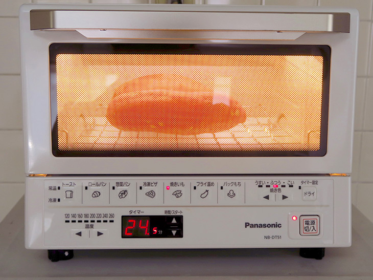 これまでいろんなトースターを使ってきたが、焼き芋を焼くためのモードがあるトースターには初めて出会った