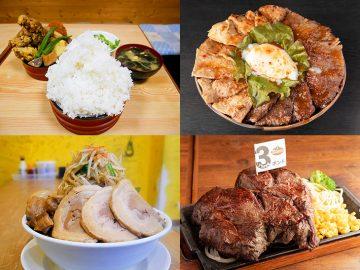 メガ盛りの聖地・秋葉原でガッツリ食べたいデカ盛りの名店5選