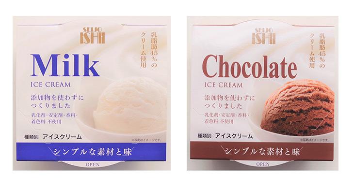「成城石井 アイスクリーム ミルク/チョコレート」(198円・税抜)