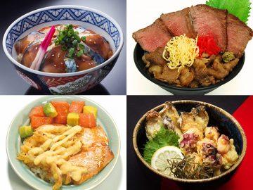 日本一の丼はどれだ!? 『ふるさと祭り東京・全国ご当地どんぶり選手権』で味わいたい極上丼6選