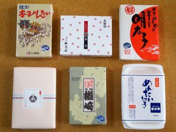 全部同じじゃないんです! 空港で買える福岡ローカルな「辛子明太子」6種類を食べ比べてみた