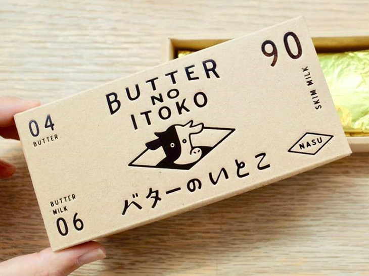 50分で即完売した幻のスイーツ「バターのいとこ」が梅田・蔦屋書店で2日間限定で販売スタート!