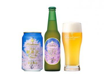 春季限定ビールが早くも登場! 満開の桜を爽やかな喉越しで表現したビール「THE軽井沢ビール 桜花爛漫プレミアム」とは?