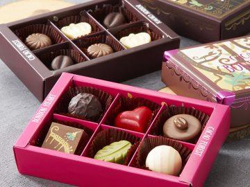 カルディにバレンタイン限定のこわだりチョコレートが勢揃い。イチオシはこれ!