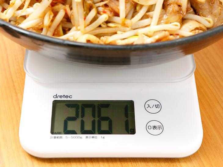 重量は2,061g(器の重さを除く)。となると、器も含め約3kg? 筋トレができるレベル!?