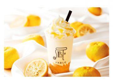 チーズタルト専門店『パブロ』の新作スムージー「冬の香るゆず」が爽やかで旨すぎる!