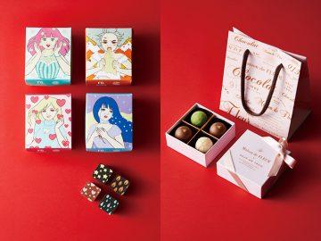 個性派チョコが勢ぞろい! 渋谷ヒカリエのバレンタインチョコ7選