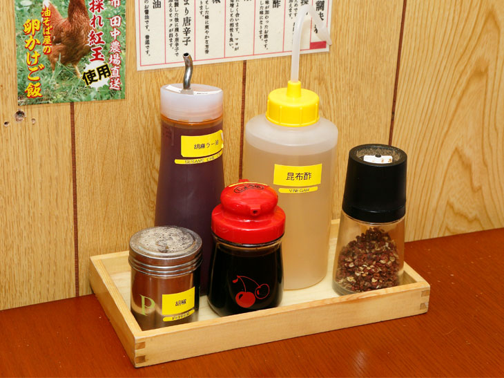 卓上にある「味変」アイテム。昆布酢、胡麻ラー油、山椒、醤油、胡椒など