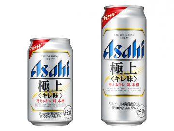 史上最強にキレッキレ! アサヒビール「極上<キレ味>」の切れ味が鋭すぎる理由とは?