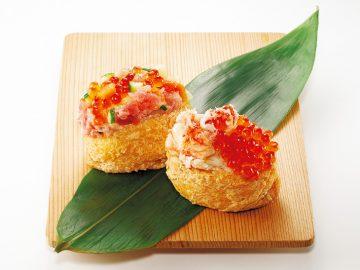 カニ&イクラに米沢牛! 大丸東京の「初午いなりフェア」の絶品いなり寿司9選