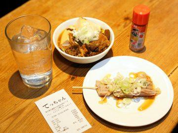 東京センベロ巡礼! 吉祥寺ハモニカ横町の『焼鳥 てっちゃん』でせんべろしてきた