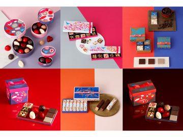 食べたら幸運になれる!? 資生堂パーラーの「バレンタインコレクション2019」で買いたい絶品チョコ6選