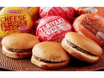 ローソンストア100で約233万個売れた人気ハンバーガーをさらに美味しく食べる方法とは?
