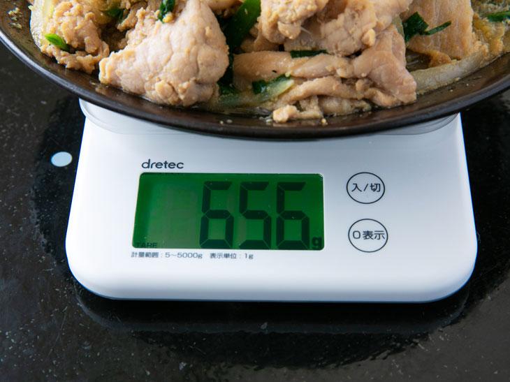 重さは656g(器の重さを除く)。高さは約8cm。約1.9kgのゴハンと約0.7kgのおかず。さらに……